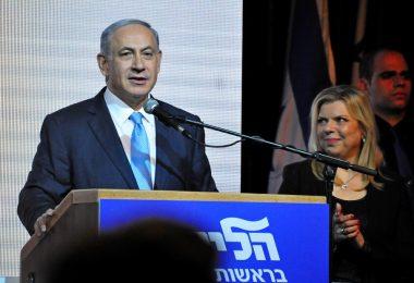 couple Netanyahu