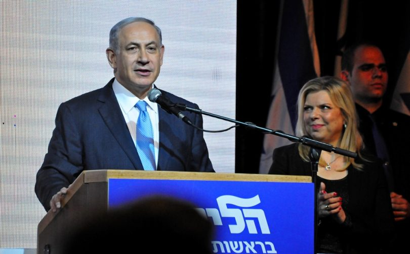 couple Netanyahu