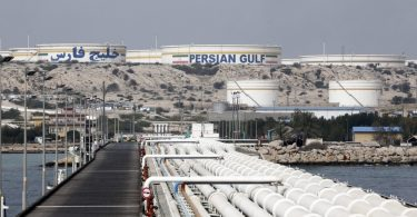 usine pétrolière Iran